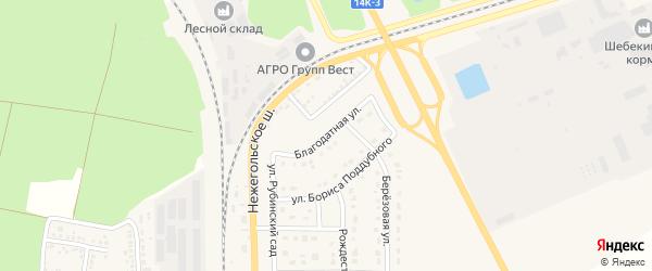 Благодатная улица на карте Шебекино с номерами домов