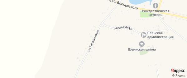 Улица Герасимовка на карте села Шеино с номерами домов
