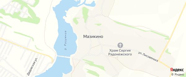 Карта села Мазикино в Белгородской области с улицами и номерами домов