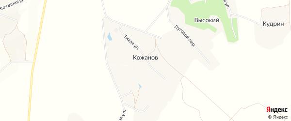 Карта хутора Кожанова в Белгородской области с улицами и номерами домов