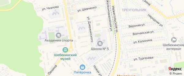 Улица Дзержинского на карте Шебекино с номерами домов