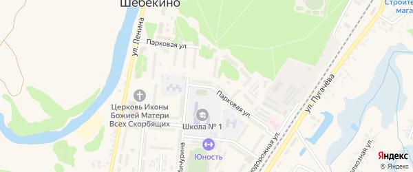 Парковая улица на карте Шебекино с номерами домов