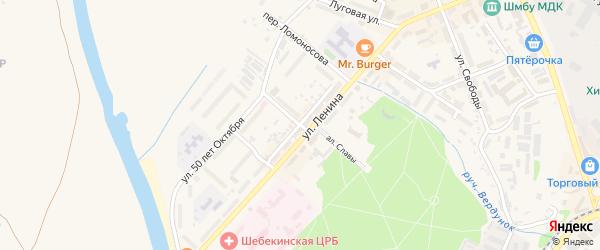 Песчаный переулок на карте Шебекино с номерами домов