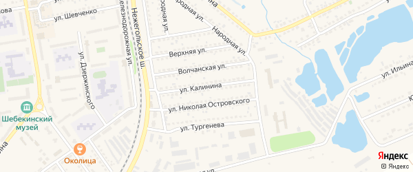 Улица Калинина на карте Шебекино с номерами домов
