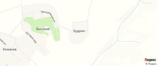 Карта хутора Кудрина в Белгородской области с улицами и номерами домов