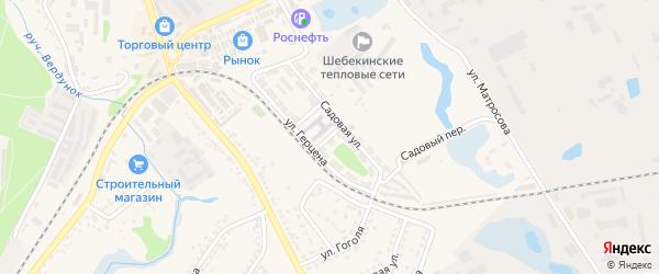 Спортивный переулок на карте Шебекино с номерами домов