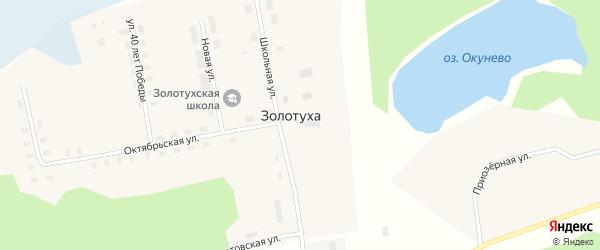Школьная улица на карте поселка Золотухи с номерами домов