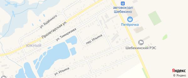 Переулок Ильина на карте Шебекино с номерами домов