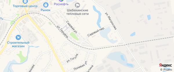 Садовый переулок на карте Шебекино с номерами домов