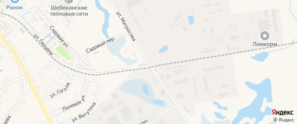 Улица А.Матросова на карте Шебекино с номерами домов