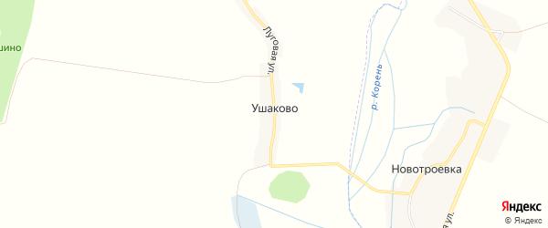 Карта села Ушаково в Белгородской области с улицами и номерами домов