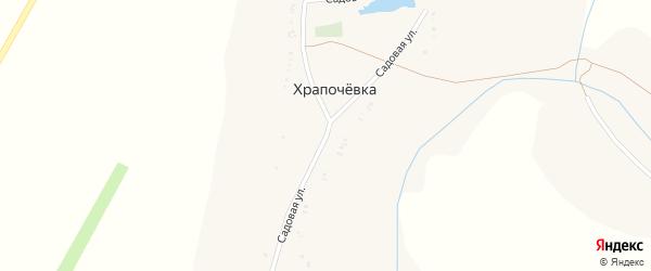 Садовая улица на карте села Храпочевки с номерами домов