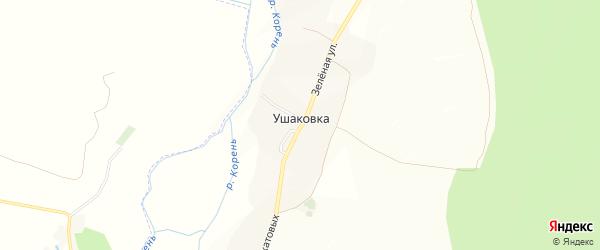 Карта села Ушаковки в Белгородской области с улицами и номерами домов