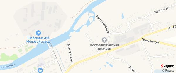 Меловой переулок на карте Шебекино с номерами домов