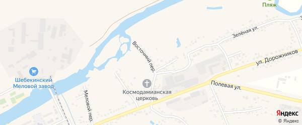 Восточный переулок на карте Шебекино с номерами домов
