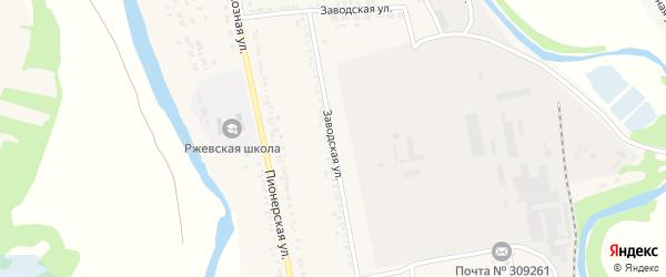 Заводская улица на карте села Ржевки с номерами домов