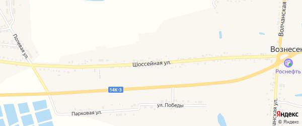 Шоссейная улица на карте села Вознесеновки с номерами домов