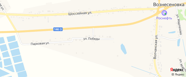 Улица Победы на карте села Вознесеновки с номерами домов