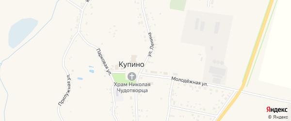 Улица Ленина на карте села Купино с номерами домов