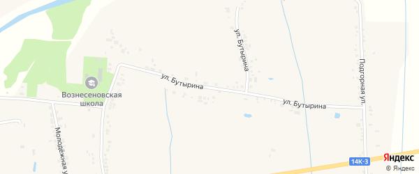 Улица Бутырина на карте села Вознесеновки с номерами домов