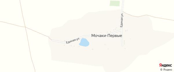 Единая улица на карте хутора Мочаки-Первые с номерами домов