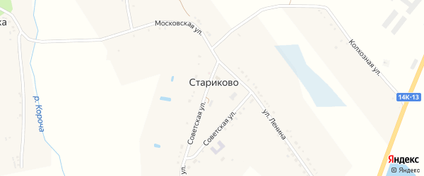 Советская улица на карте села Стариково с номерами домов