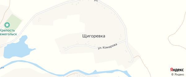 Улица Комарова на карте села Щигоревки с номерами домов
