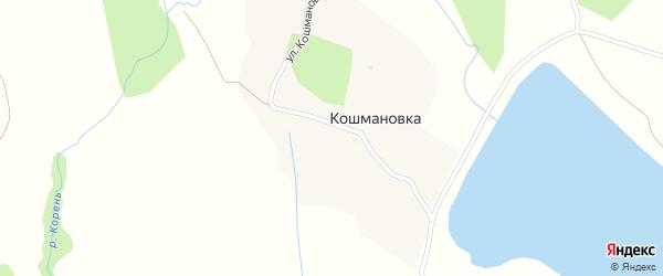 Улица Кошмановка на карте хутора Кошмановки с номерами домов