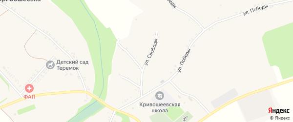 Улица Свободы на карте села Кривошеевки с номерами домов