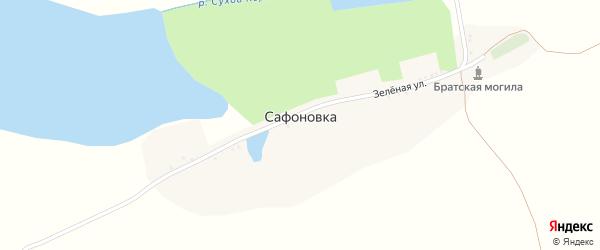 Зеленая улица на карте села Сафоновки с номерами домов