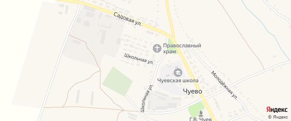 Школьная улица на карте села Чуево с номерами домов