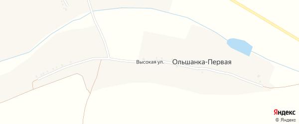 Высокая улица на карте села Ольшанки-Первой с номерами домов