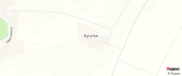 Карта хутора Кугуток в Белгородской области с улицами и номерами домов