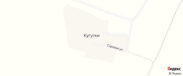Садовая улица на карте хутора Кугуток с номерами домов