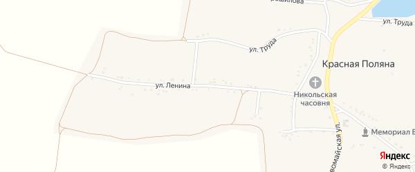 Улица Ленина на карте села Красной Поляны с номерами домов