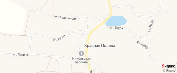 Улица Труда на карте села Красной Поляны с номерами домов