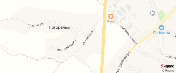 Улица Новицкого на карте Погорелого хутора с номерами домов