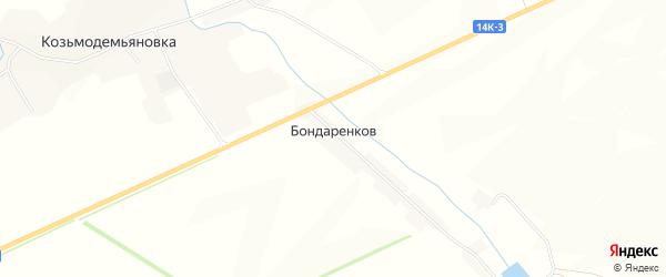 Карта хутора Бондаренкова в Белгородской области с улицами и номерами домов