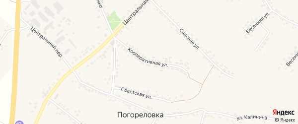 Кооперативная улица на карте села Погореловки с номерами домов