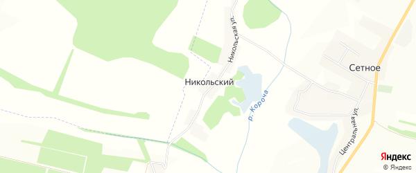 Карта Никольского хутора в Белгородской области с улицами и номерами домов