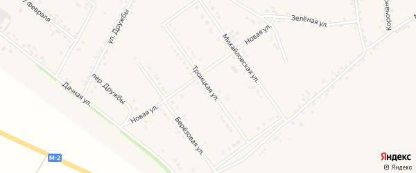 Троицкая улица на карте села Подкопаевки с номерами домов
