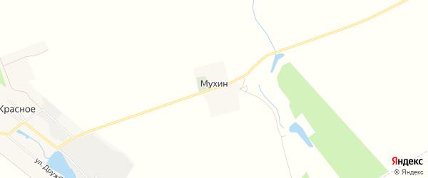 Карта хутора Мухина в Белгородской области с улицами и номерами домов