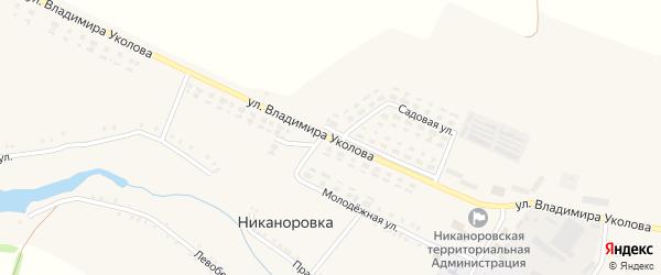 Улица Владимира Уколова на карте села Никаноровки с номерами домов
