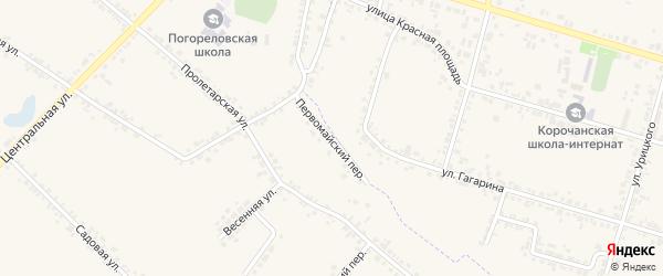 Первомайский переулок на карте села Погореловки с номерами домов