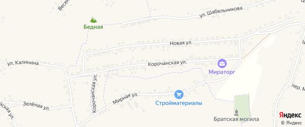 Корочанская улица на карте Корочи с номерами домов