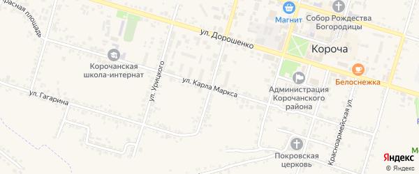Улица К.Маркса на карте Корочи с номерами домов
