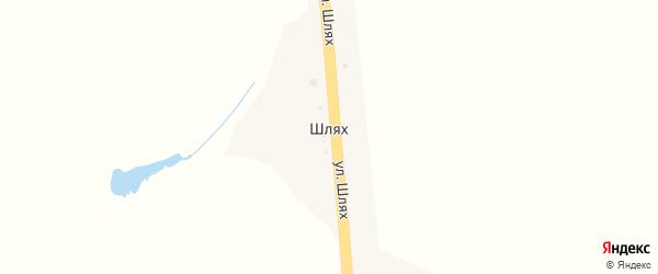 Улица Шлях на карте хутора Шляха с номерами домов