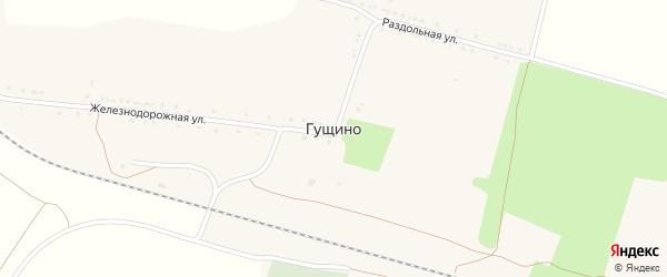 Железнодорожная улица на карте села Гущино с номерами домов