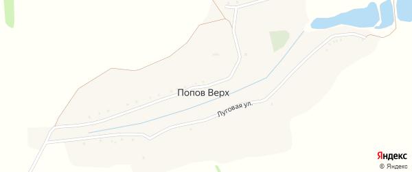 Луговая улица на карте хутора Попова Верха с номерами домов