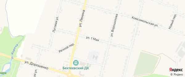 1 Мая улица на карте села Бехтеевки с номерами домов